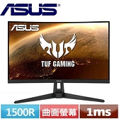 ASUS華碩 27型 VG27VH1B VA曲面電競螢幕