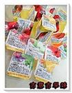 古意古早味 蒟蒻果凍 (盛香珍/蒟蒻椰果/散裝 600g/ 約21顆) 懷舊零食 椰果果凍 綜合口味 果凍