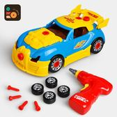 兒童電鉆拆裝玩具車組裝拆卸動手擰螺絲玩具汽車 AD983『寶貝兒童裝』