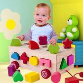 嬰兒寶寶形狀配對智力盒子10個月 兒童益智積木玩具1-2-3周歲女孩   初見居家