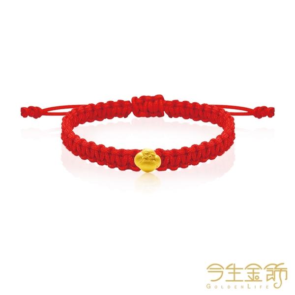 今生金飾 好柿多手繩 黃金彌月串珠手繩