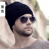 針織毛帽 羊毛-韓版潮流秋冬保暖男毛帽3色73id1【時尚巴黎】