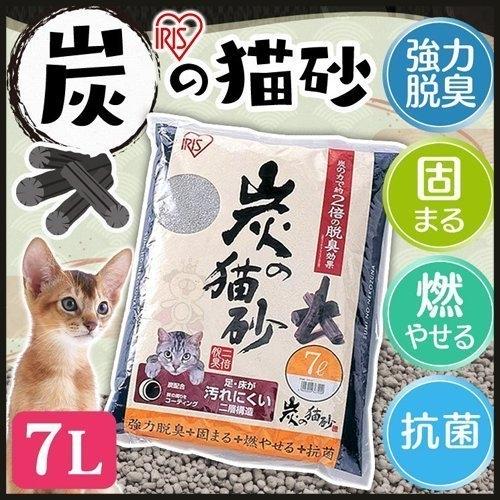 『寵喵樂旗艦店』【IRIS】炭貓砂炭除臭貓砂/SNS-70炭貓砂《超低價$170》