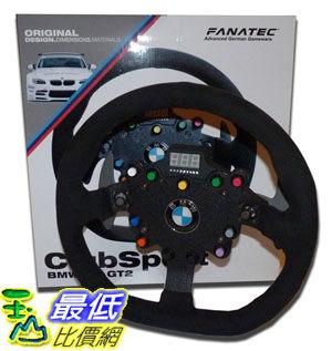 (美國代購)Fanatec BMW M3 GT2 rim for ClubSport Wheel 單方向盤面 $12039