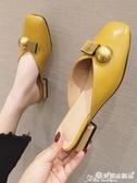 半拖鞋 拖鞋女外穿2020年新款夏季女鞋網紅百搭包頭半拖鞋子涼拖鞋ins潮 愛麗絲
