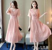 洋裝 收腰顯瘦氣質V領裙子夏季新款流行女裝仙女超仙雪紡洋裝潮 【快速出貨】