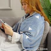 毛毯 辦公室午休毯披肩小毛毯子女午睡單人蓋腿懶人毯可穿披身被子  樂芙美鞋