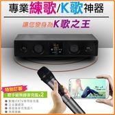 【通過BSMI認證】三機一體 家庭劇院 KTV音響 (5.1聲霸+超重低音喇叭+無線KTV)【極品e世代】