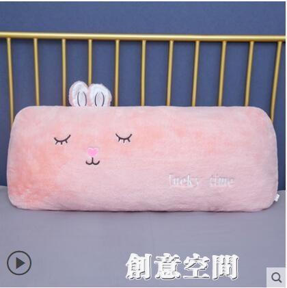 靠枕床頭大靠背女生側睡夾腿抱枕男生款睡覺臥室靠枕床上枕頭 NMS創意新品