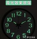 掛鐘夜光掛鐘客廳靜音鐘錶家用時尚現代簡約大氣創意掛錶時鐘石英鐘YYS 快速出貨