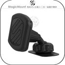 《飛翔無線3C》SCOSCHE MagicMount 黏貼式+出風口 二合一磁鐵手機架│公司貨│車用手機座