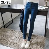 MIUSTAR 激瘦!-5kg顯瘦多色素面彈力貼身窄管褲(共4色,S-XL)【NH1269EW】預購