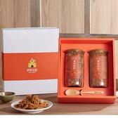 肉鬆王國『幸福雙肉鬆禮盒』內含兩罐肉鬆