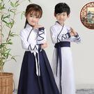兒童演出服 兒童古裝女童漢服中國風六一演出服書童國學男童舞蹈表演服裝 宜品