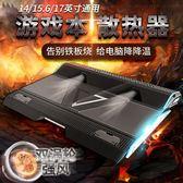V6筆記本散熱器游戲本支架電腦聯想華碩靜音風扇墊底座15.6寸17寸 IGO