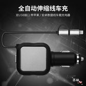 車載充電器萬能型汽車充電器頭手機快充多功能點煙器usb轉接口 (七夕節禮物)