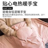 萌寵多功能USB供電電熱毯辦公室家用加熱暖身毯護膝保暖發熱毯暖手寶