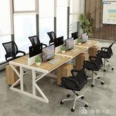 職員辦公桌四人位員工電腦桌椅組合簡約現代2/4/6工作桌屏風六人YXS娜娜小屋