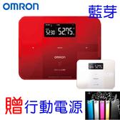 OMRON歐姆龍體脂肪機 HBF-254C 贈計步器+歐姆龍購物袋+行動電源