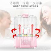 全安堂奶瓶消毒器帶烘干暖奶蒸汽二合一消毒鍋柜嬰兒溫奶器煮奶瓶igo『韓女王』