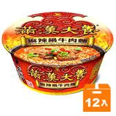 統一 滿漢大餐 麻辣鍋牛肉麵 204g (12碗入)/箱【康鄰超市】