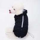 新款狗狗衣服冬季保暖魔術貼反光狗背心黑色棉衣寵物服裝 牛年新年全館免運