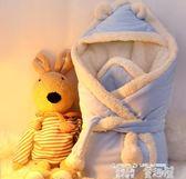抱被 新生兒抱被初生嬰兒包被寶寶抱毯秋冬加厚外出保暖用品兩用睡袋 童趣屋