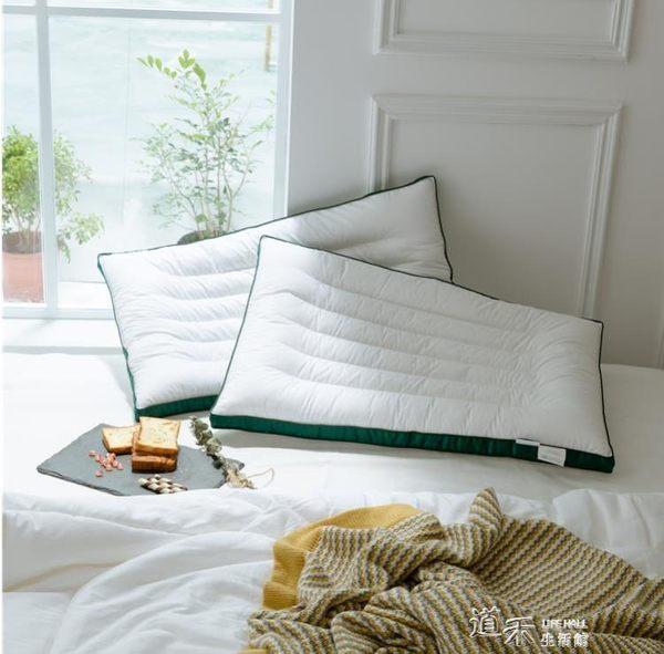 超低超薄矮枕芯頸椎枕頭修復頸椎專用全棉助睡眠護頸枕單成人 道禾生活館