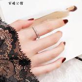 時尚超閃半圈鉆戒指玫瑰金鈦鋼 全館8折