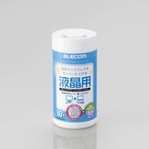 ELECOM 無酒精液晶螢幕擦拭巾Ⅲ系列 (80入) WC-DP80N3