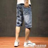 短褲五分褲男牛仔七分寬松休閒中褲男士大碼5分 馬褲 6分薄款 快意購物網