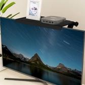 電腦置物架 電視機頂盒置物架顯示器電腦屏幕免打孔掛架【全館免運】