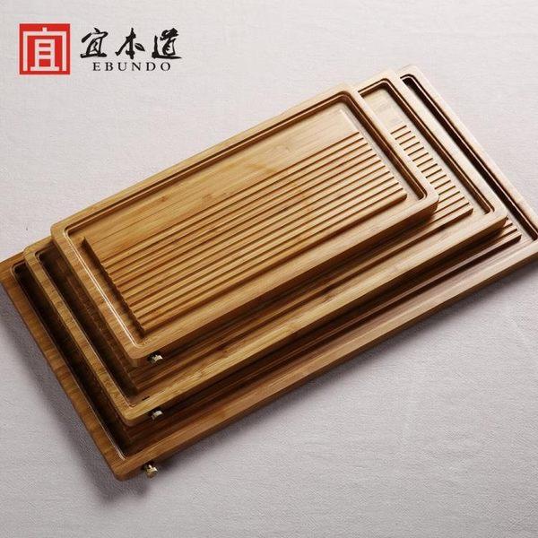 竹子平板茶盤雙用竹制濕泡盤干泡盤排水式功夫茶具茶海茶臺茶托盤【叢林之家】