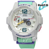 Baby-G CASIO / BGA-180-3B / 艷陽沙灘 極限潮汐層次雙顯腕錶 粉綠色 44mm