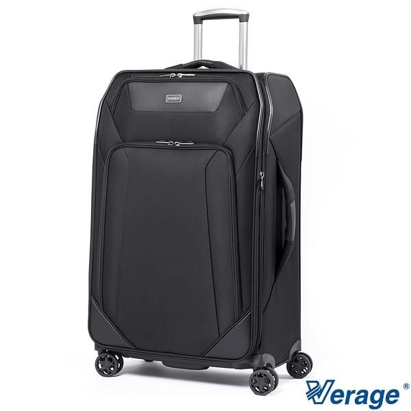Verage 維麗杰 29吋TEFLON防汙防潑水耐磨多網袋可擴充行李箱 商務系列 - 黑色 原廠公司貨