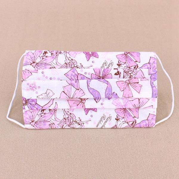 雨朵防水包 U369-015 小孩-口罩套平面四摺