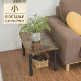 和室桌 茶几桌 桌【F0055】和風方形和室桌(小) 完美主義
