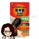 易利氣磁力彈性套-膝蓋用(加長型)1個入◆醫妝世家◆ S-M/L-XL 2款可選
