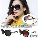 時尚雙D金屬邊 太陽眼鏡 抗UV400/...