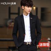 男士西服 春秋季新款修身韓版純色英倫休閒小西裝男潮外套正裝 街頭潮人