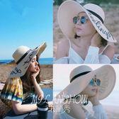 波西米亞草帽女夏小清新帽子遮陽帽出游海邊防曬沙灘帽海灘大沿帽  米蘭shoe遮陽帽