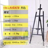 kt板海報展架廣告展示牌立式落地式支架牌 CJ2767『毛菇小象』