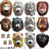 萬圣節大灰恐怖動物頭套獅子老虎狼猩猩猴子豹子怪獸兒童面具成人小明同學
