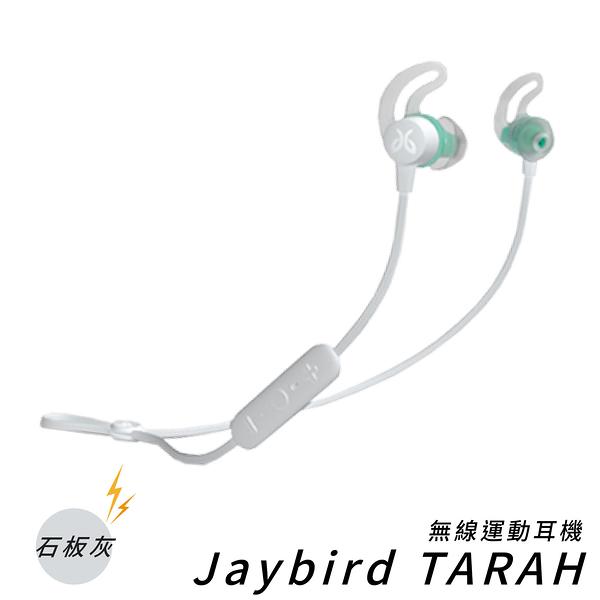 【現貨供應】無線運動耳機 Jaybird-TARAH 石板灰 藍芽 可通話 防水防汗 自訂音效 高音質 運動耳機