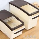米桶家用30斤裝米箱面桶加厚大號盛面粉的容器30收納廚房放米面罐 小艾時尚.NMS