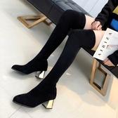 膝上靴 長靴女過膝粗跟瘦瘦靴秋季高跟長筒靴顯瘦彈力靴加女靴子 降價兩天