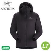 【ARC TERYX 始祖鳥 Atom LT 女化纖外套《狄馬褐》】24474/保暖外套/連帽外套