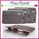 Apple MacBook Air/Pro/Retina 人字皮草紋內膽包 吉瑪仕 絨毛內裡保護套 英倫風電腦包 防震筆電包