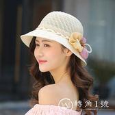 帽子女夏天草帽花朵遮陽帽夏季可折疊太陽帽防曬沙灘帽遮臉韓版潮