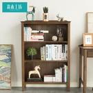 治木工坊 純實木書柜 美式環保黑胡桃色紅橡木矮書架多層置物書架 熊熊物語
